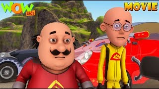 Motu Patlu 36 Ghantey Race Against Time | Motu Patlu Movie | ENGLISH, SPANISH & FRENCH SUBTITLES