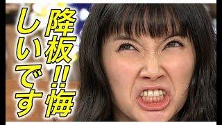 番組を降板した、市川紗椰さん。 そこには意外な原因があったwwww せっ...
