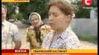 На Киев идет Чупакабра