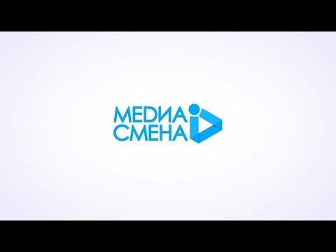 Новости | Петровск | МЕДИАСМЕНА