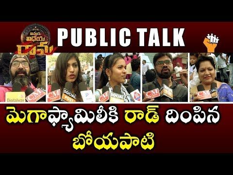 Vinaya Vidheya Rama Public Talk | Public Genuine Review On Vinaya Vidheyarama |