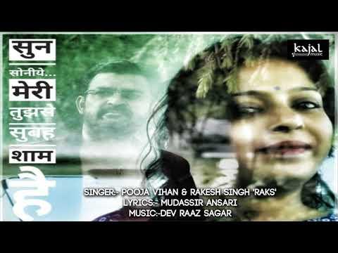Sun soniye by Rakesh Raks' ll Pooja Vihan ll Dev Raaz Sagar ll Mudassir Ansari
