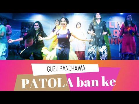 #Gururandhawa #punjabi #bhangra PATOLA BAN KE/ MUNDIYAN/ BHANGRA ZUMBA/ EASY STEPS/ RITU'S DANCE