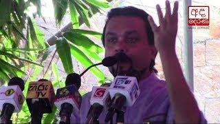 Wimal accuses JVP