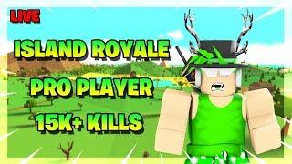 🔴 SCRIMS IN A VIP SERVER ⚔️ | PRO PLAYER 😱 | ROBLOX ISLAND ROYALE 🏝️ 🔴