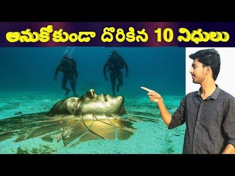10 Amazing Treasures