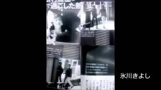 説明 芸能人の忘れられてるタブー②草彅 剛,木村拓哉,高橋みなみ,大野智...