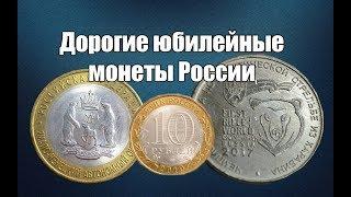 Чемпионат Мира по футболу 2018 в России! Как заработать деньги и посетить чемпионат мира по футболу