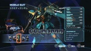 Shin Gundam Musou: Orga Sabnak Calamity Gundam Gameplay (PS3)