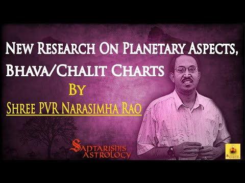 Secrets Of Planetary Aspects & Bhava/Chalit Charts In Vedic Astrology [Russian Subtitles]