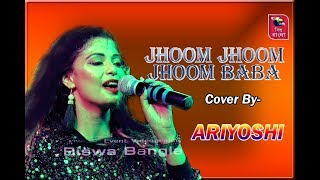 || Jhoom Jhoom Jhoom Baba | |Salma Agha - Smita Patil || Vover By-Ariyoshi ||