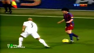 18 Year Old Lionel Messi Toying With Real Madrid ► Messi's First El Clasico Match !!