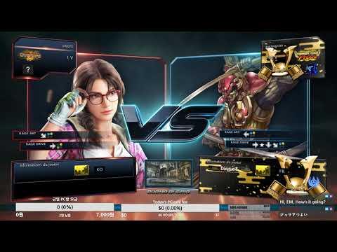 Tekken 7 Yodeng (julia) VS eyemusician (yoshimitsu) 철권7 요뎅 (줄리아) VS 아이뮤지션 (요시미츠)