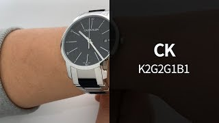 CK K2G2G1B1 메탈시계 리뷰 영상 - 타임메카