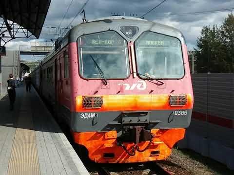 ЭД4М-0366 На станции Никольское