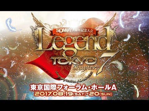 Legend Tokyo Chapter.7 OFFICIAL PV
