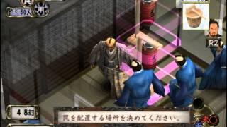 Akudaikan 2 Mousouden Gameplay {PS2} {1080p}