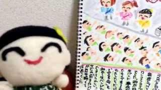 平成琴姫桃屋マミの今日の桃日記Picture diary 2015.3.8 37日目 ◇アメブ...