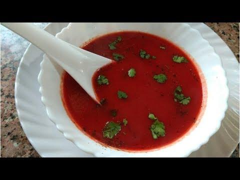 Tomato Soup Recipe- टमाटर सूप बनाने विधि -Tomato Soup-How to Make Tomato Soup-Healthy Soup Recipes