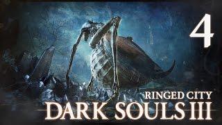 ЭТО САМЫЙ КРАСИВЫЙ [удалено] В СЕРИИ! ● Dark Souls 3: Ringed City #4 [PC, Ultra Settings]