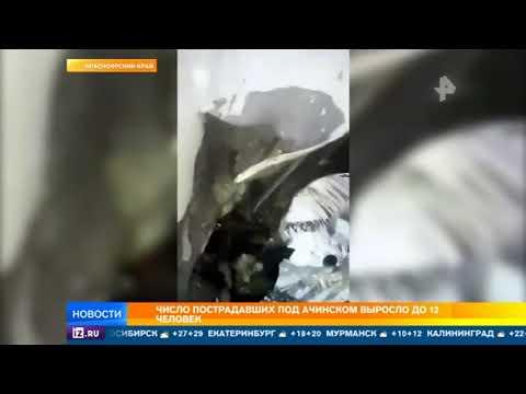 Саперы начали разминирование снарядов в Ачинске
