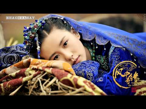 Beautiful Chinese Instrumental Music【32】 999 Roses / Roses Of Love