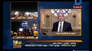 العاشرة | الشاعر إسلام خليل يهدي منتخب مصر قصيدة احتفالًا بصعوده للدور النهائي بالبطولة الأفريقية