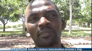 Abaana n'abakulu batunduddwa envunza e Jinja thumbnail