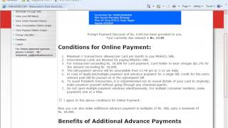 ONLINE MSEB BILL PAYMENT EXPLAINED IN MARATHI