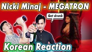 🔥(ENG)/ KOREAN Rappers / react to NICKI MINAJ - MEGATRON💧💧