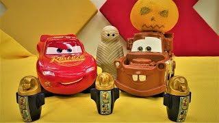Мультики про машинки. Маквин спешит на Хэллоуин. Видео для детей.