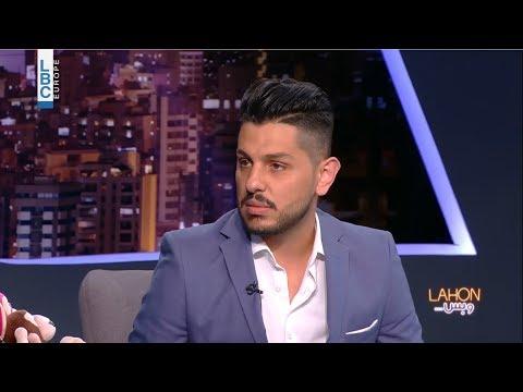 لهون وبس - نصائح عبدالله عقيل إلى تلاميذ الإمتحانات الرسمية!