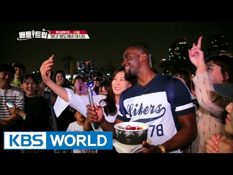 Sam appears at the night markets! [Battle Trip / 2016.11.06]