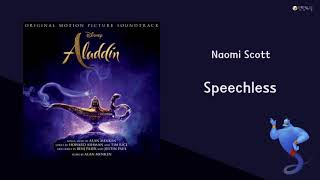 Naomi Scott - Speechless (1 hour)