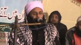Qari Ahsan Ullah Farooqi New Talawat 28-12-2014