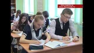 Директор обычной сельской школы станицы Анастасиевской