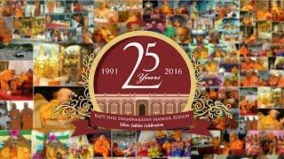 25th Anniversary Celebration, Edison, NJ, USA