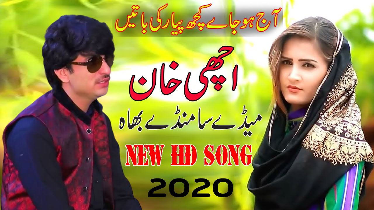 Medy Samny Baah | Achi Khan Niazi | New Hd Saraiki Video Song 2020