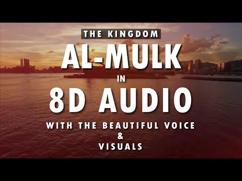 AL MULK (THE KINGDOM) - SOOTHING QURAN RECITATION | 8D AUDIO | HEAD PHONE RECOMMENDED