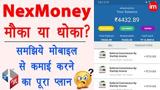 nexmoney business plan hindi - nexmoney se paise kaise kamaye | nexmoney app kaise use kare | Ishan screenshot 3