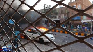 One Killed, Six Wounded in HeratExplosion