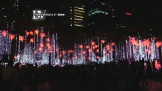 2011 Ayala Triangle Symphony of Lights Show - Makati Philippines