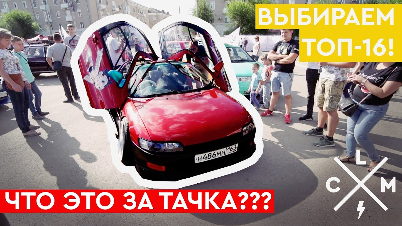 Подборка ДТП №10 (Везунчики). Compilation of accidents #10 (Lucky .