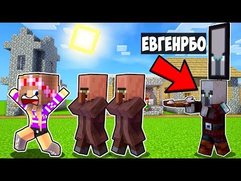 Майнкрафт но Я ПРЕВРАТИЛСЯ В РАЗБОЙНИКА И ЗАТРОЛЛИЛ ЖИТЕЛЕЙ в Майнкрафте Троллинг Ловушка Minecraft
