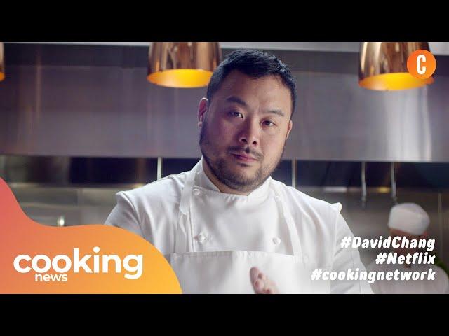Ο David Chang επιστρέφει στο Netflix με διπλή δόση αυτό το φθινόπωρο! | COOKING NETWORK