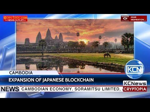 KCN Japanese blockchain startup enters Cambodian market