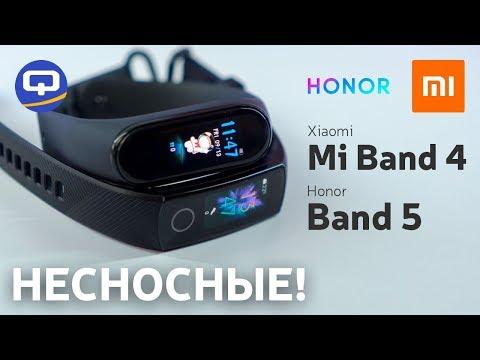 Сравнение Xiaomi Mi Band 4 и Huawei Honor Band 5. Топ 2 фитнес браслетов. / QUKE.RU /