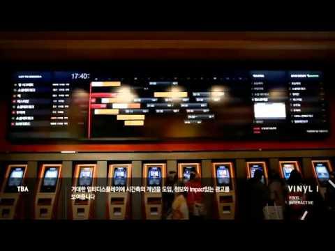 Lotte Cinema New Media Service - Seoul (Korea)
