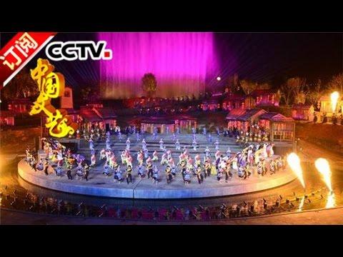 《中国文艺》 20170314 2017年春晚回顾 | CCTV-4