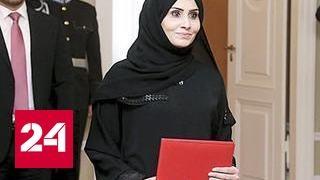 Женщину - посла ОАЭ прилюдно унизили в аэропорту Риги